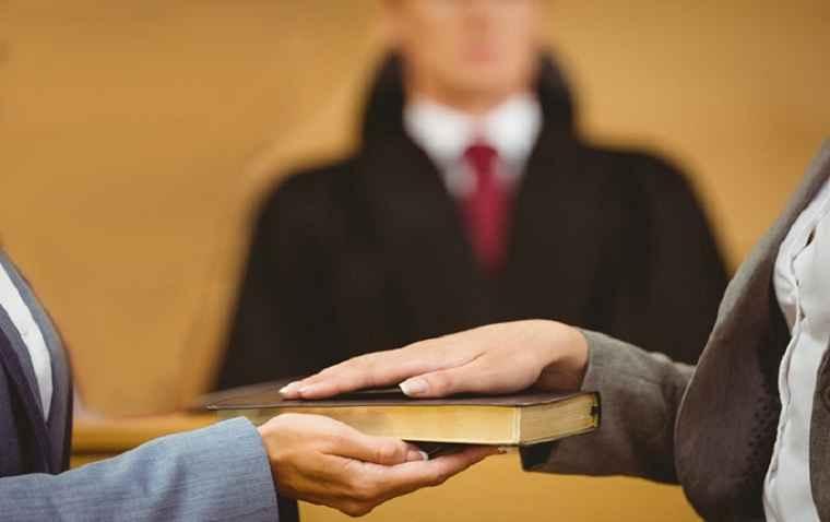 مقررات شهادت و گواهی در دادگاه