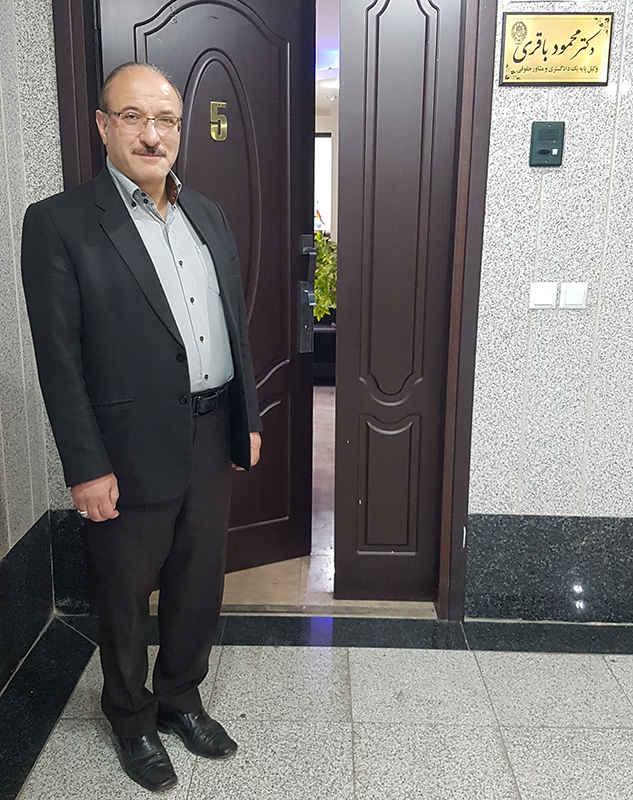 دکتر محمود باقری وکیل درجه یک دادگستری و مشاور حقوقی